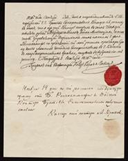 Rossica Europeana - Briefe und Urkunden aus Russland